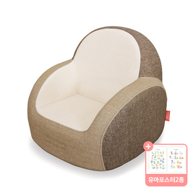 Dwinguler Kids Sofa
